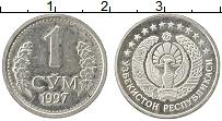 Изображение Монеты Узбекистан 1 сом 1997 Медно-никель XF