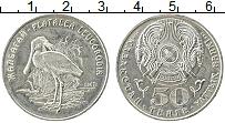 Изображение Монеты Казахстан 50 тенге 2007 Медно-никель UNC-