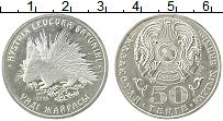 Изображение Монеты Казахстан 50 тенге 2009 Медно-никель UNC- Фауна Казахстана. Ди