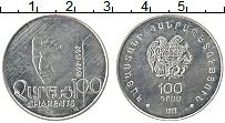 Изображение Монеты Армения 100 драм 1997 Медно-никель XF
