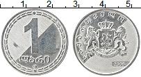 Изображение Монеты Грузия 1 лари 2006 Медно-никель UNC- Герб
