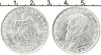 Изображение Монеты Италия 500 лир 1975 Серебро UNC-