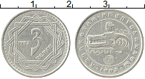 Изображение Монеты Казахстан 3 тенге 1993 Медно-никель XF