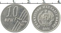 Продать Монеты Узбекистан 10 сом 2001 Сталь покрытая никелем