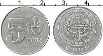 Продать Монеты Киргизия 5 сомов 2008 Медно-никель