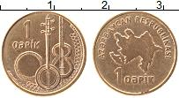 Изображение Монеты Азербайджан 1 капик 2006 Медь XF Карта