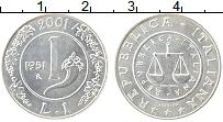 Изображение Монеты Италия 1 лира 2001 Алюминий UNC- Рог изобилия