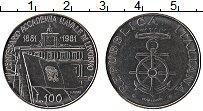 Изображение Монеты Италия 100 лир 1981 Железо UNC-