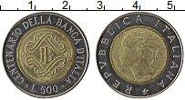 Изображение Монеты Италия 500 лир 1993 Биметалл XF 100 лет Банка Италии