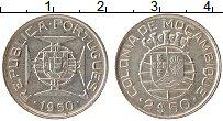 Изображение Монеты Мозамбик 2 1/2 эскудо 1950 Серебро XF