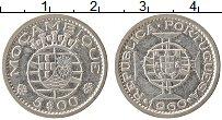 Изображение Монеты Мозамбик 5 эскудо 1960 Серебро XF Протекторат Португал