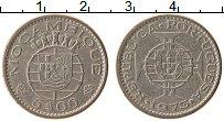 Изображение Монеты Мозамбик 5 эскудо 1973 Медно-никель XF Протекторат Португал