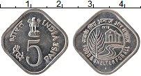 Изображение Монеты Индия 5 пайс 1978 Алюминий XF ФАО