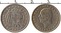 Изображение Монеты Греция 50 лепт 1959 Медно-никель XF