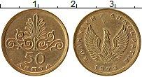 Изображение Монеты Греция 50 лепт 1973 Латунь XF Феникс