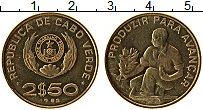Изображение Монеты Кабо-Верде 2 1/2 эскудо 1982 Латунь UNC- ФАО. Герб