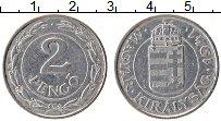 Изображение Мелочь Венгрия 2 пенго 1941 Алюминий XF- Герб