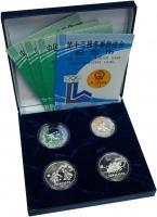 Изображение Подарочные монеты Китай Олимпийская сборная Китая 1980 Серебро Proof