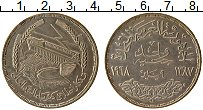Изображение Монеты Египет 1 фунт 1968 Серебро XF+ Асуанская плотина