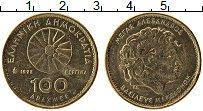 Изображение Монеты Греция 100 драхм 1992 Латунь UNC-