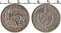 Изображение Монеты Куба 1 песо 1981 Медно-никель UNC- ФАО. Сахарный тростн
