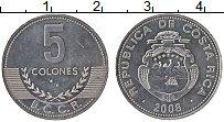 Изображение Монеты Коста-Рика 5 колон 2008 Алюминий UNC-