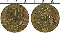 Изображение Монеты Коста-Рика 500 колон 2007 Латунь UNC-