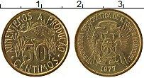 Изображение Монеты Сан-Томе и Принсипи 50 сентим 1977 Латунь UNC-