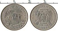 Изображение Монеты Сан-Томе и Принсипи 2 добрас 1977 Медно-никель UNC