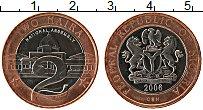 Изображение Монеты Нигерия 2 найра 2006 Биметалл UNC-