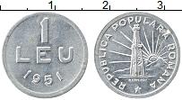 Изображение Монеты Румыния 1 лей 1951 Алюминий UNC-