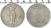 Изображение Монеты Австрия Медаль 1948 Посеребрение XF