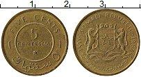 Изображение Монеты Сомали 5 сентесимо 1967 Латунь XF