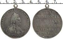 Изображение Монеты 1762 – 1796 Екатерина II Медаль 1789 Серебро VF+ За храбрость на Финс