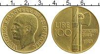 Изображение Монеты Италия 100 лир 1923 Золото XF