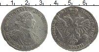 Изображение Монеты 1689 – 1725 Петр I 1 полтина 1719 Серебро VF Герб Российской Импе