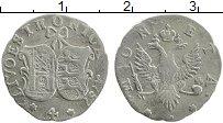 Изображение Монеты 1741 – 1761 Елизавета Петровна 4 копейки 1757 Серебро XF Ливонез