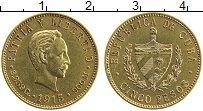 Изображение Монеты Куба 5 песо 1915 Золото UNC- Хосе Марти. KM#19 Пр