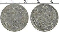 Продать Монеты 1825 – 1855 Николай I 20 копеек 1850 Серебро