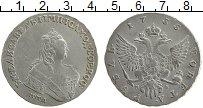 Продать Монеты 1741 – 1761 Елизавета Петровна 1 рубль 1755 Серебро
