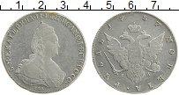 Продать Монеты 1762 – 1796 Екатерина II 1 рубль 1787 Серебро