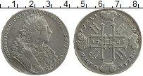 Продать Монеты 1727 – 1730 Петр II 1 рубль 1729 Серебро