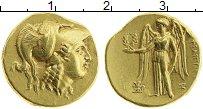 Продать Монеты Македония 1 статер 0 Золото
