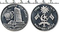 Изображение Монеты Мальдивы 25 руфий 1996 Медно-никель Proof- 50 лет ООН