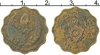 Изображение Монеты Ливия 5 миллим 1965 Латунь XF