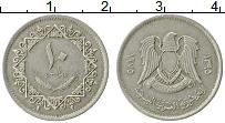Изображение Монеты Ливия 10 дирхам 1975 Медно-никель XF