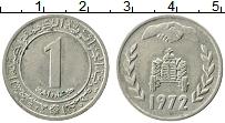 Изображение Монеты Алжир 1 динар 1972 Медно-никель XF ФАО. Трактор