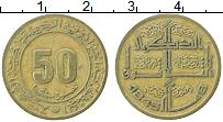 Изображение Монеты Алжир 50 сантим 1975 Латунь XF- 30 лет войны за неза