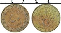 Изображение Монеты Алжир 50 сантим 1964 Латунь XF-