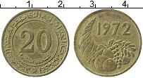 Изображение Монеты Алжир 20 сантим 1972 Латунь XF